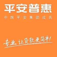 平安普惠信息服务象山分公司