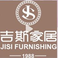 吉斯家具—象山丹城中文家私店