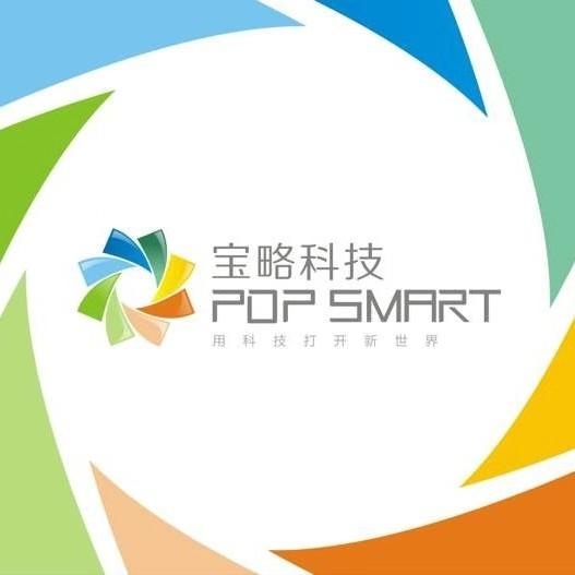 宝略科技(浙江)有限公司
