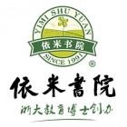 杭州依米企业管理咨询有限公司