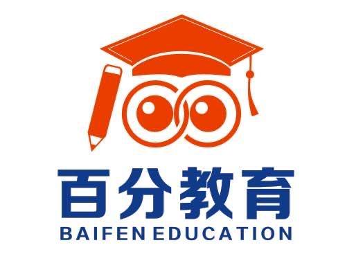 象山县百分教育培训有限公司