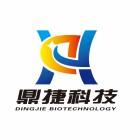 象山鼎捷科技咨询有限公司