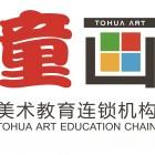 象山忆年童画文化传播有限公司