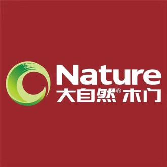 大自然木门地板—宁波旭道建材有限公司