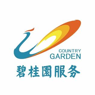 碧桂园智慧物业服务集团股份有限公司象山分公司