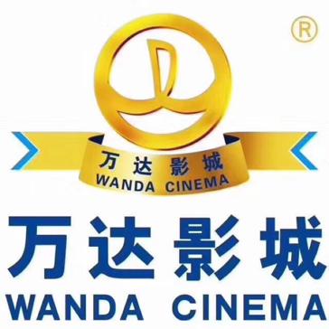 宁波万达国际电影城有限公司象山店