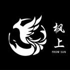 象山枫上餐饮管理有限公司