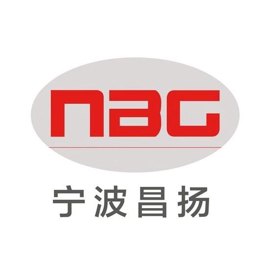 宁波昌晖汽车零部件有限公司