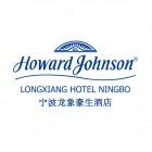 宁波龙象酒店管理有限公司