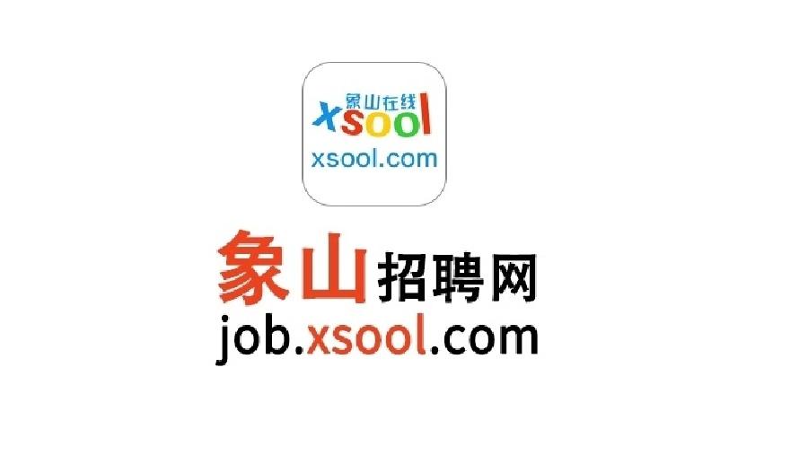 象山招聘网每日优岗推荐2.7更新—推荐企业 宁波三立置业有限公司