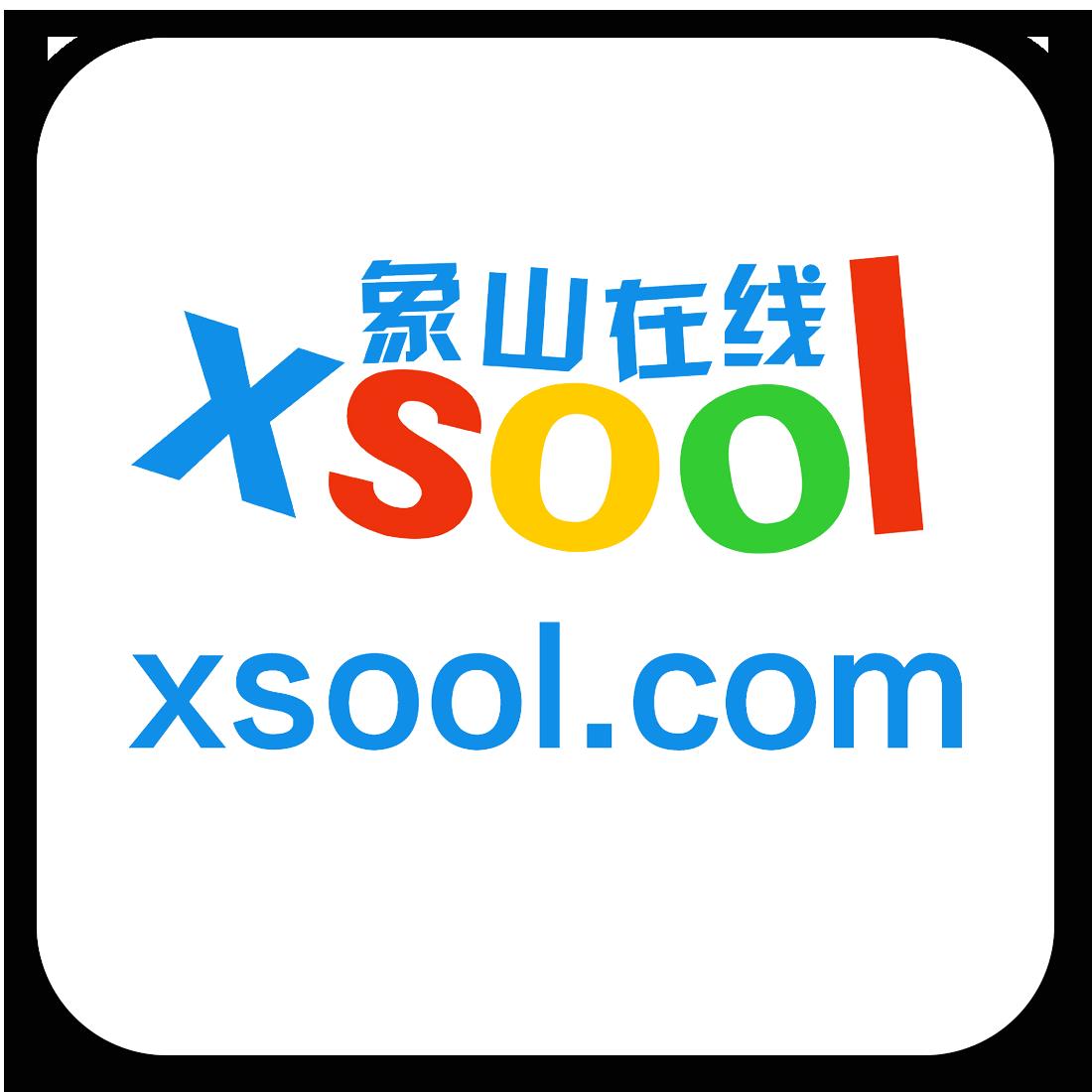 象山县工业企业核酸检测统计模板下载(企业)