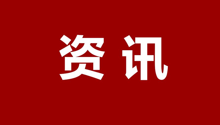 """象山县新春""""千企招工引才月""""天才招聘会活动"""