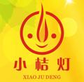 象山县蓬莱小桔灯培训学校