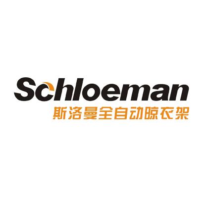 宁波斯洛曼智能科技有限公司