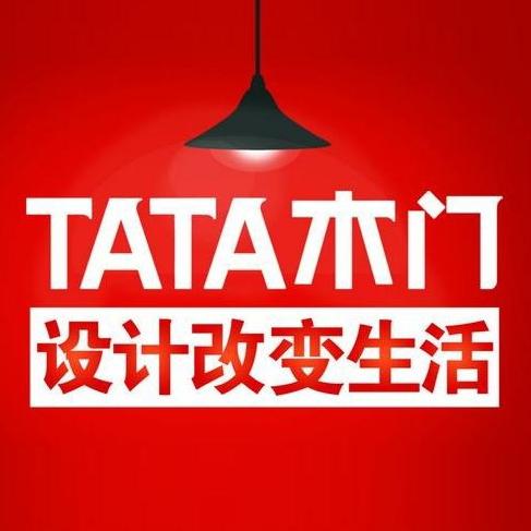 TATA木门-象山闼闼木门经营部