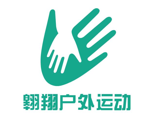 宁波翱翔户外运动有限公司