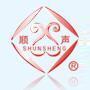 宁波顺声通讯设备有限公司