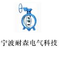 宁波耐森电气科技有限公司