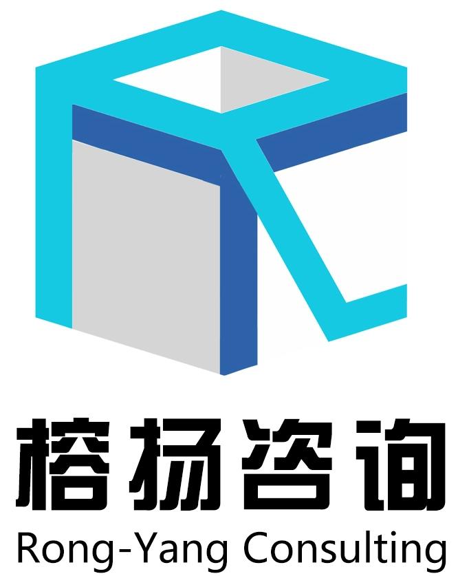 宁波榕扬企业管理咨询有限公司