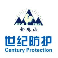 宁波市世纪防护设备厂