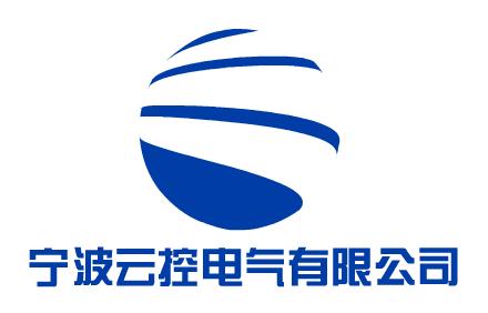 宁波云控电气有限公司