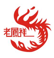 老凤祥象山店—象山县天一鸿祥饰品店