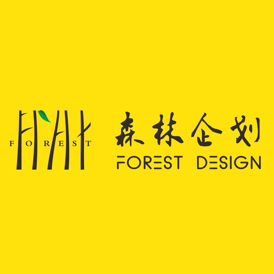 象山森林广告有限公司