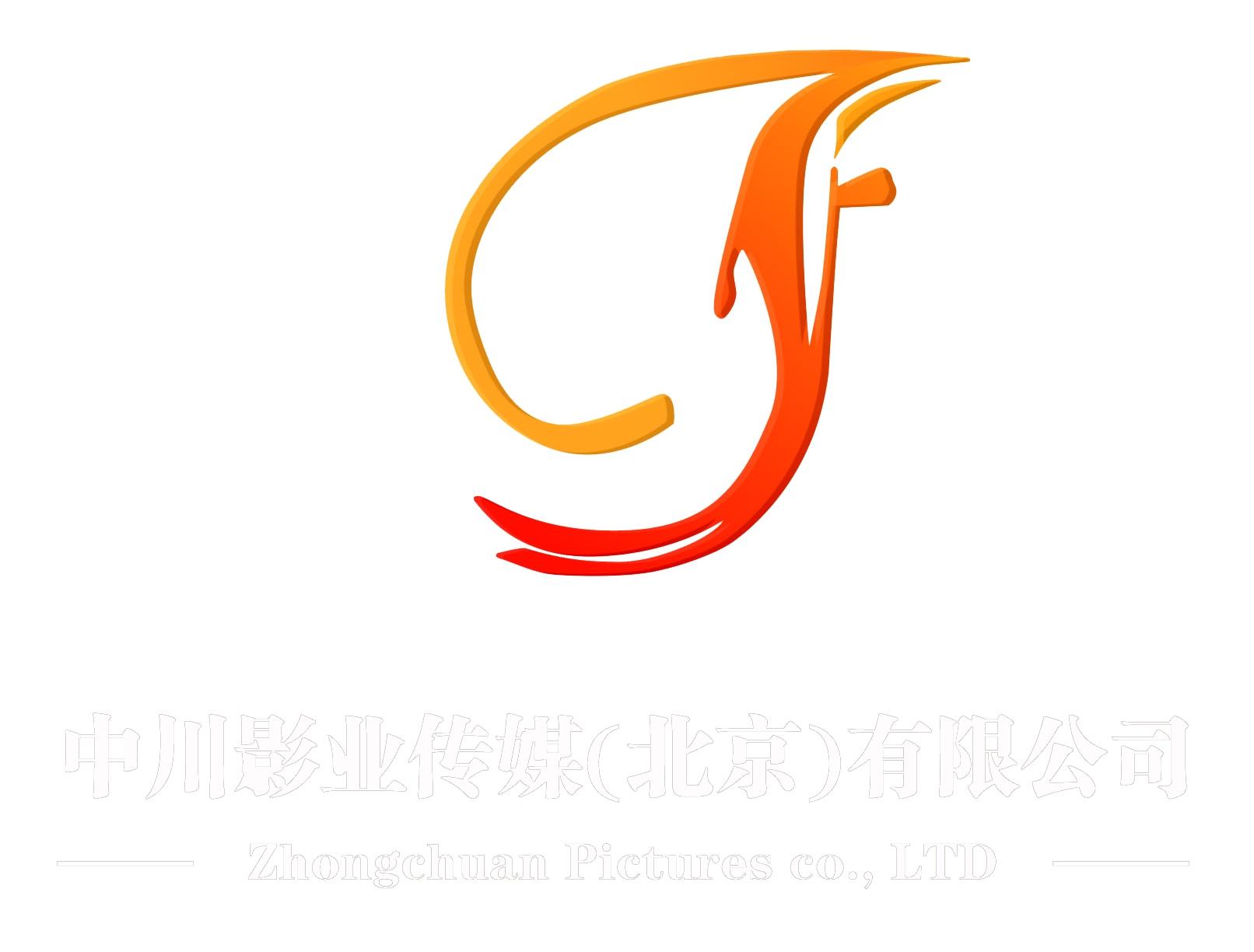 宁波象保合作区中星文化产业园管理有限公司
