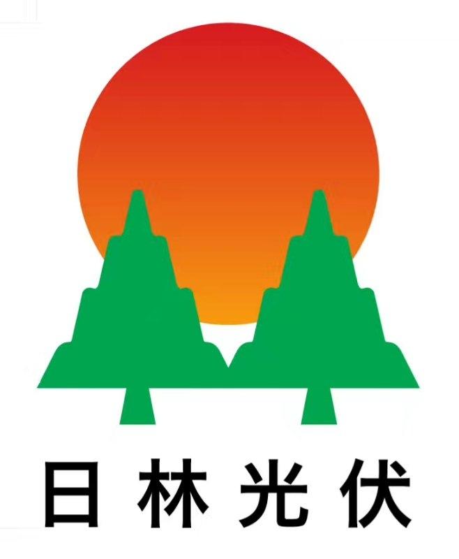 象山日林光伏科技有限公司