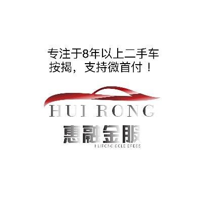 宁波市惠融信息科技有限公司