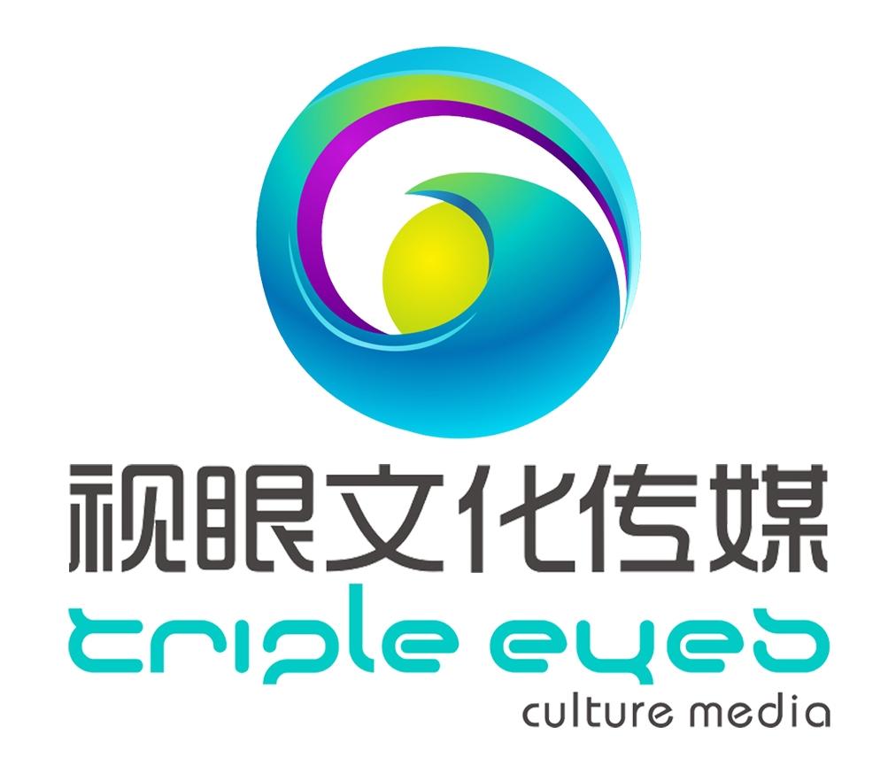 宁波视眼文化传媒有限公司