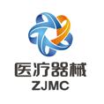 浙江省医疗器械有限公司象山分公司