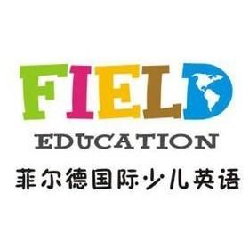 象山县菲尔德教育培训有限公司