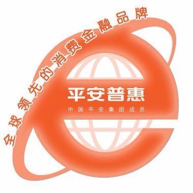 平安普惠信息服务有限公司象山分公司.
