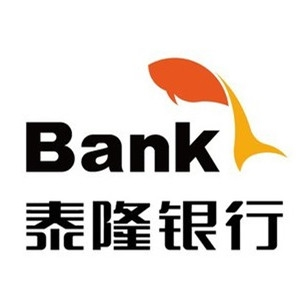 浙江泰隆商业银行股份有限公司宁波象山支行