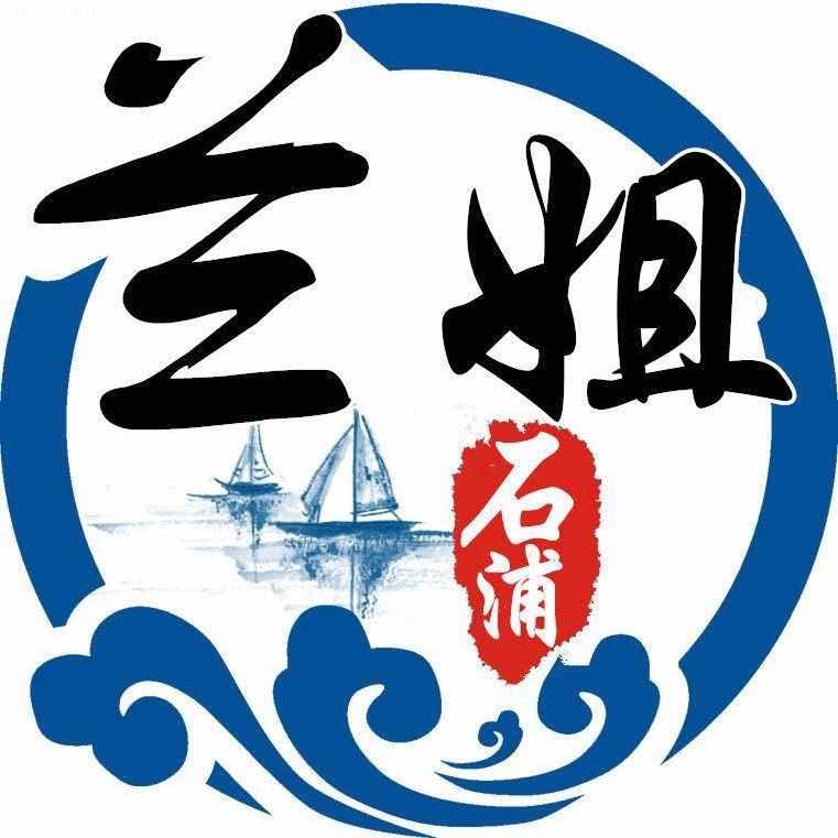 象山县石浦兰姐食品有限公司