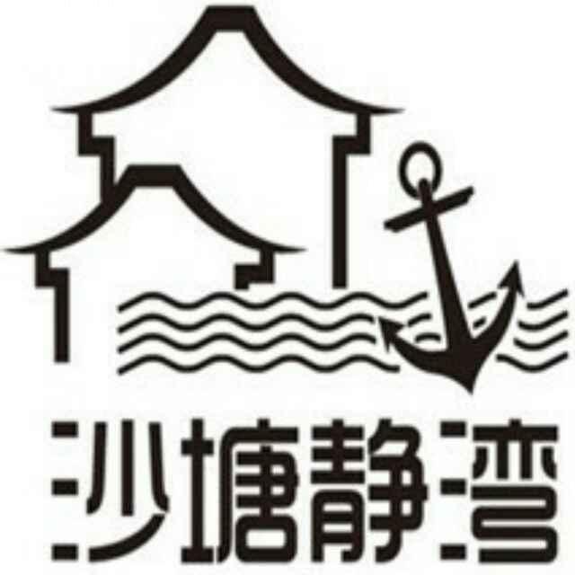 象山县石浦沙塘静湾客栈