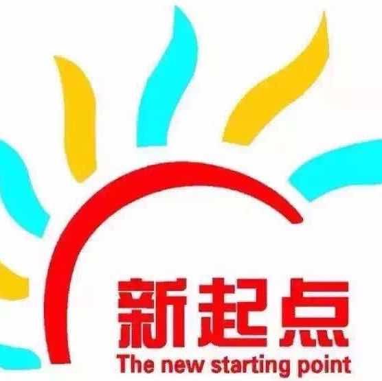 象山县石浦新起点培训学校