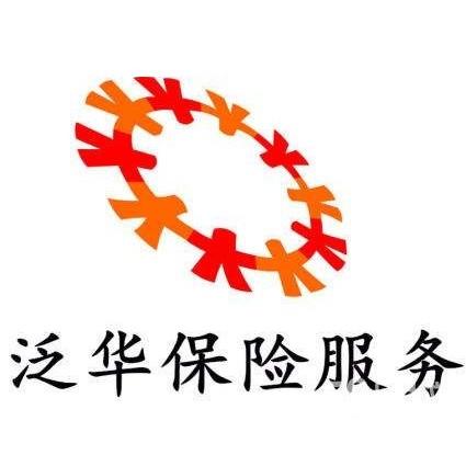 泛华联兴保险销售服务宁波分公司象山营业部