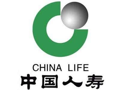 中国人寿保险股份有限公司象山石浦镇营销服务部