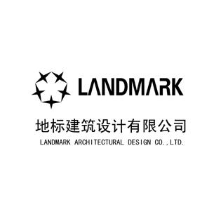 浙江地标建筑设计有限公司