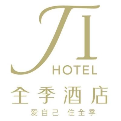 全季宁波象山酒店-象山维特酒店有限公司