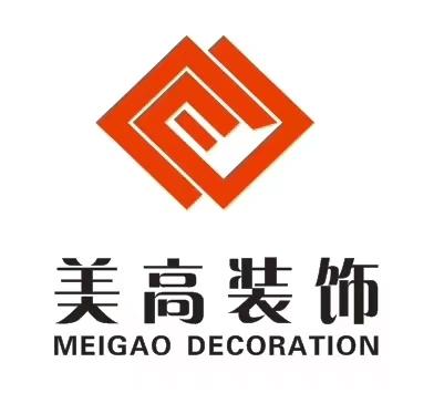 象山美高装饰设计有限公司