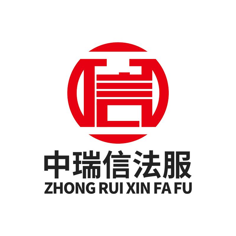 宁波中瑞信网络科技有限公司