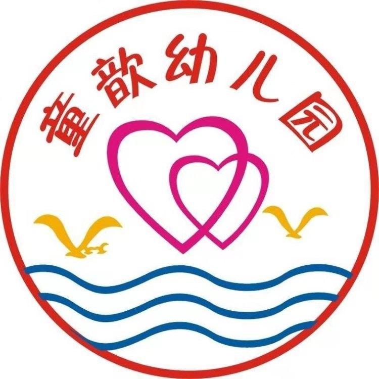 象山县石浦童歆幼儿园