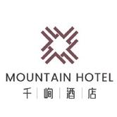 宁波儒雅堂酒店管理有限公司