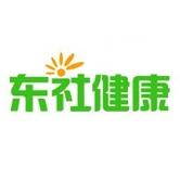 宁波东社健康产业有限公司