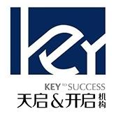 宁波开启房地产投资咨询有限公司