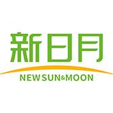 宁波新日月酒店物业股份有限公司象山分公司