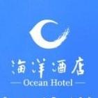 象山港湾海洋酒店有限公司